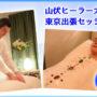 11/10 残り1枠です!重たいモヤを祓い除け開運を呼び込む『大智の東京出張セッション』